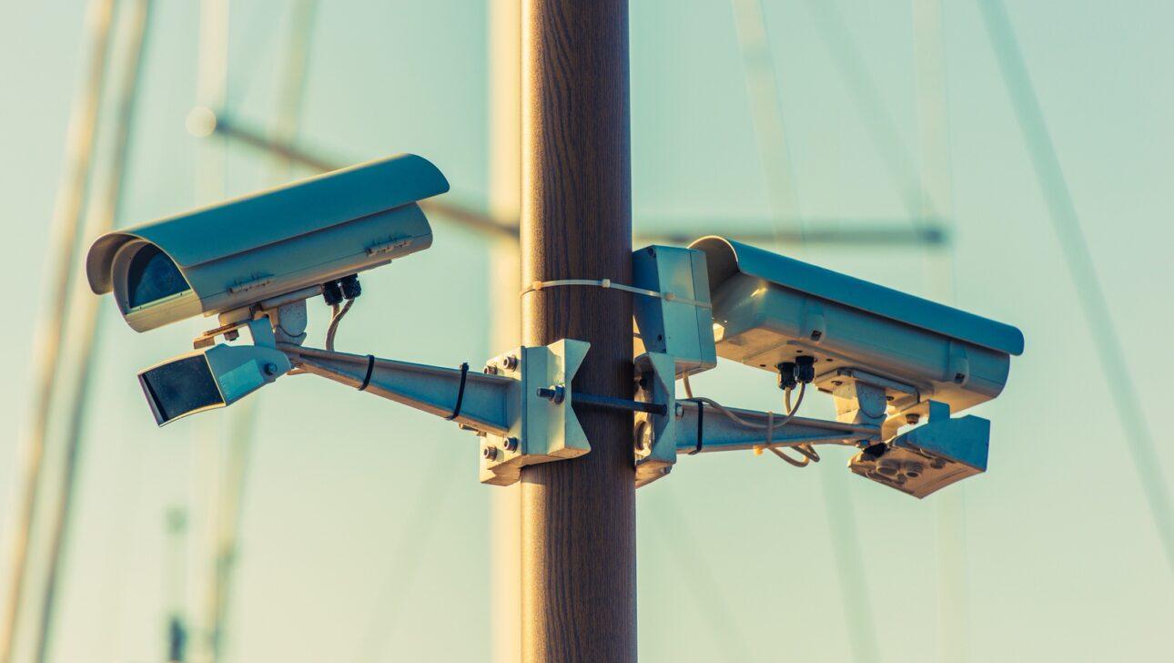 CCTV security cameras on a pole.